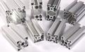 一本道久在线综合色色_铝型材_铝型材厂家_铝型材配件